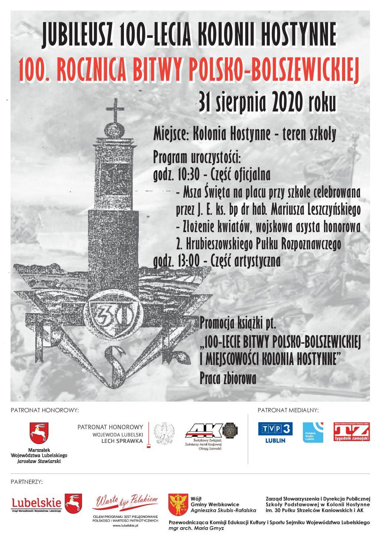 Zapraszamy na Jubileusz 100-lecia Kolonii Hostynne i 100. Rocznicę Bitwy Polsko-Bolszewickiej